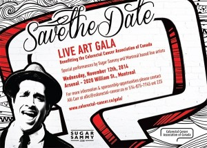 save_the_date_gala_2014